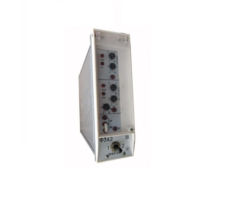 Приборы контроля пламени Ф34.2; Ф34.3
