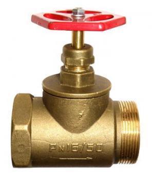 Клапан пожарный 1Б1Р (Аналог 15Б3Р)