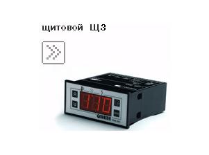 ОВЕН ТРМ501
