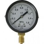 Манометри, вакуумметри, мановакуумметри показують МТ-2У купить