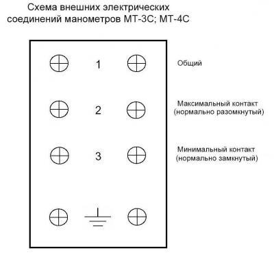 МТ-4С схема электрическая