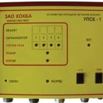 Устройство передачи сигналов клапану УПСК-1 купить