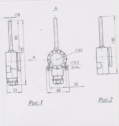 схема термопреобразователя