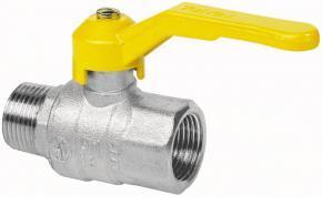 >Шаровый кран газовый никелированный с алюминиевой рукояткой (внутренняя-внутренняя резьба)
