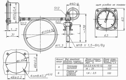 Термометры манометрические виброустойчивые чертеж