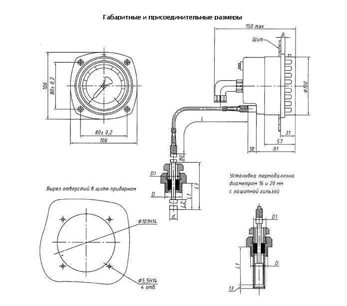 Термометры показывающие электроконтактные, термометры показывающие ТГП-100-М1, ТКП-100-М1, ТГП-100Эк-М1, ТКП-100Эк-М1.
