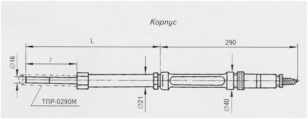 Корпус-Преобразователь-термоэлектрический-ТПР-0290М