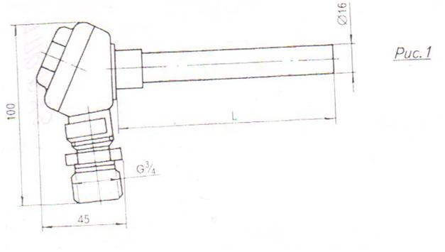 Преобразователь термоэлектрический ТПР1273