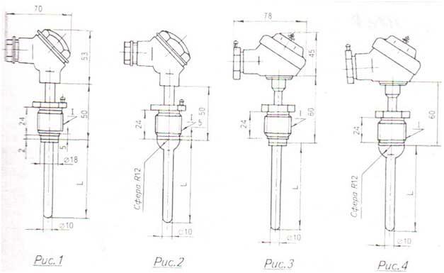 Схема 1 Преобразователи термоэлектрические ТХА1172Р,ТХК1172Р