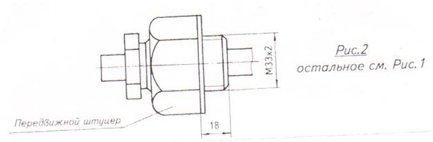 Схема - 2 Преобразователь термоэлектрический ТПР1273