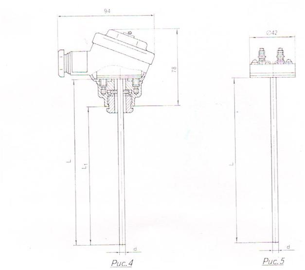 Схема-2-Термопреобразователь-сопротивления-ТСП-1287