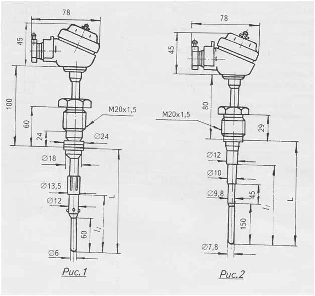 Термопреобразователь сопротивления ТСП 8042