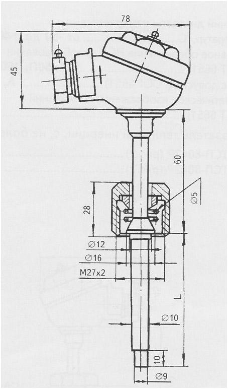 Термопреобразователи сопротивления ТСП-8043Р, ТСМ-8043Р