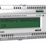 ОВЕН ПЛК-63 купить