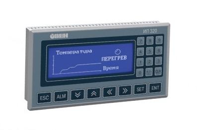 ИП320 Графическая панель оператора