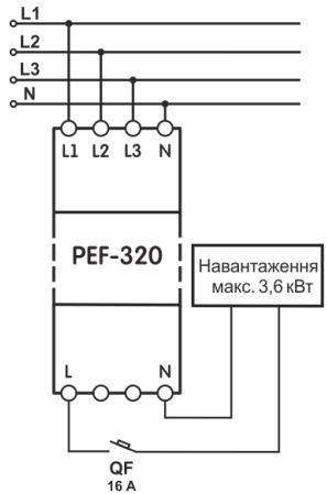 ПЕФ-320 схема