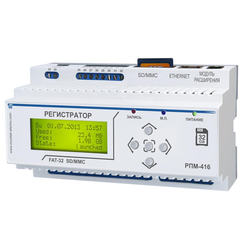 Реєстратор електричних процесів РПМ-416