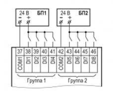 схема подключения 3