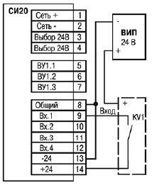 схема си20 3