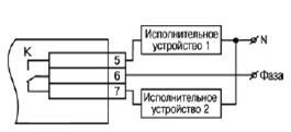схема си20 8
