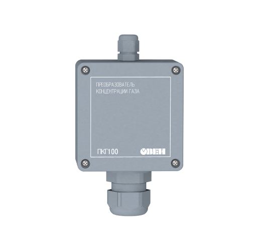 ПКГ100-С02. Промышленный датчик (преобразователь) концентрации углекислого газа в воздухе